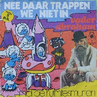 Irene Moors & Smurfs, The * De Smurfen - Ga Je Mee Naar Smurfenland